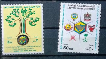 一起旅行 - 邮票(一) - abcxyz123.com