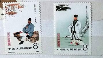 一起旅行 - 邮票(三) - abcxyz123.com