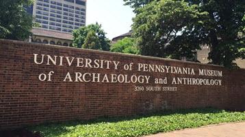 一起旅行 - 宾州大学博物馆 - abcxyz123.com